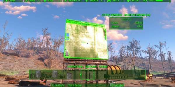 Fallout 4: Домохозяйка - большой пак предметов для строительства