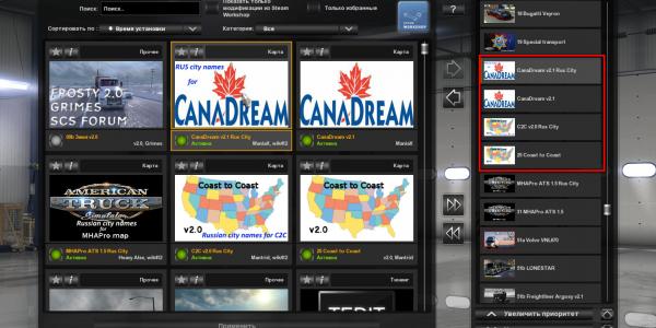 American Truck Simulator: карта «CanaDream»