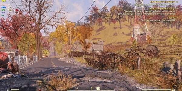 Fallout 76: Оптимизация игры для слабых ПК