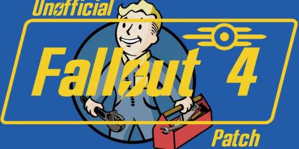 Unofficial Fallout 4 Patch (Неофициальный патч для Fallout 4)