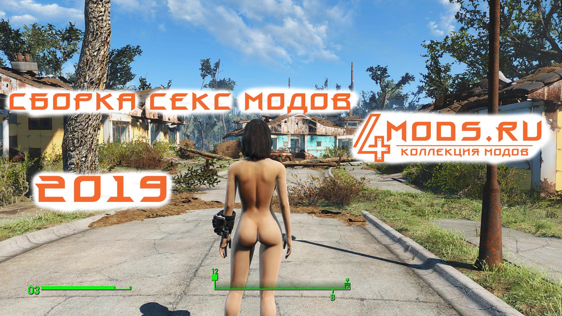 fallout 4 better sex mod