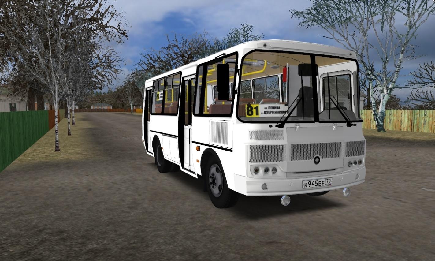 Омси моды автобусов паз