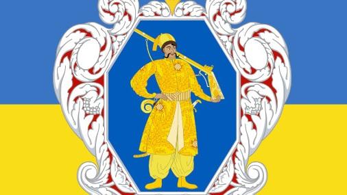 Hearts of Iron 4: мод Украинская Держава (Ukrainian State)