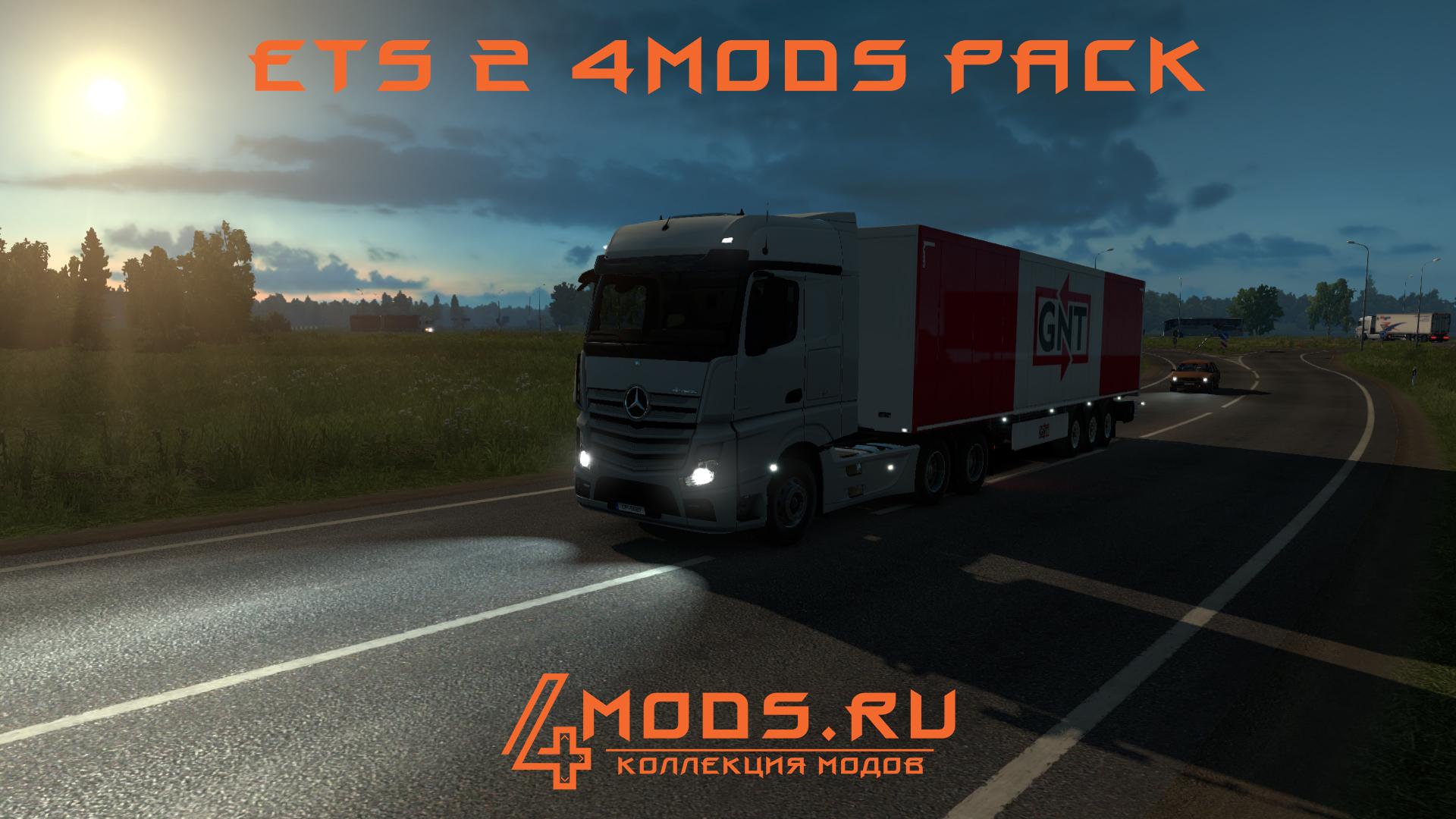 Сборка карт для ETS 2 (ETS 2 4Mods Pack)