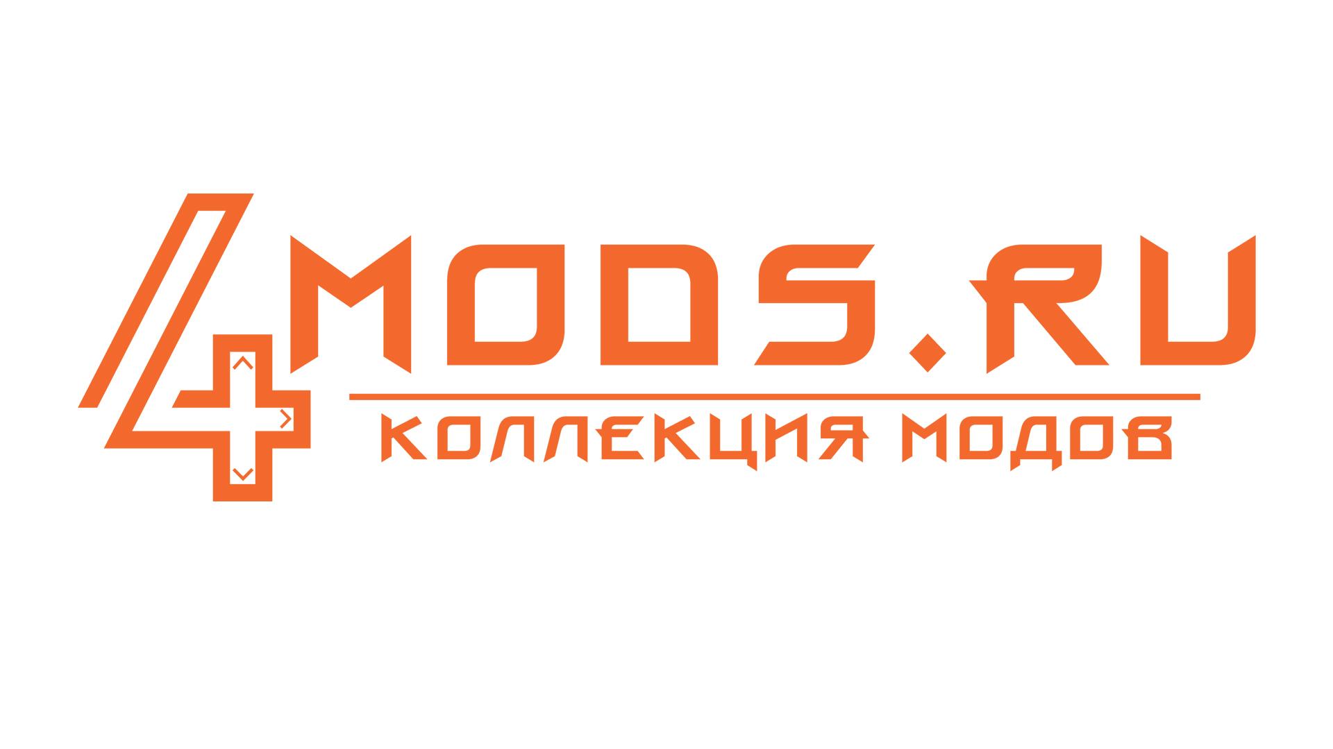 Открыта мобильная версия сайта 4Mods.ru