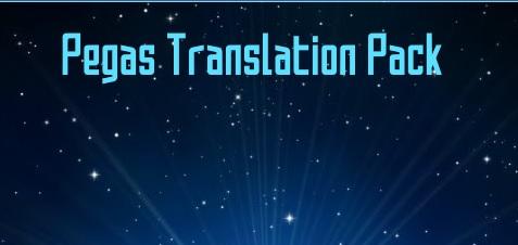 Пак переводов модификация Stellaris на русский от Pegas (PTP)