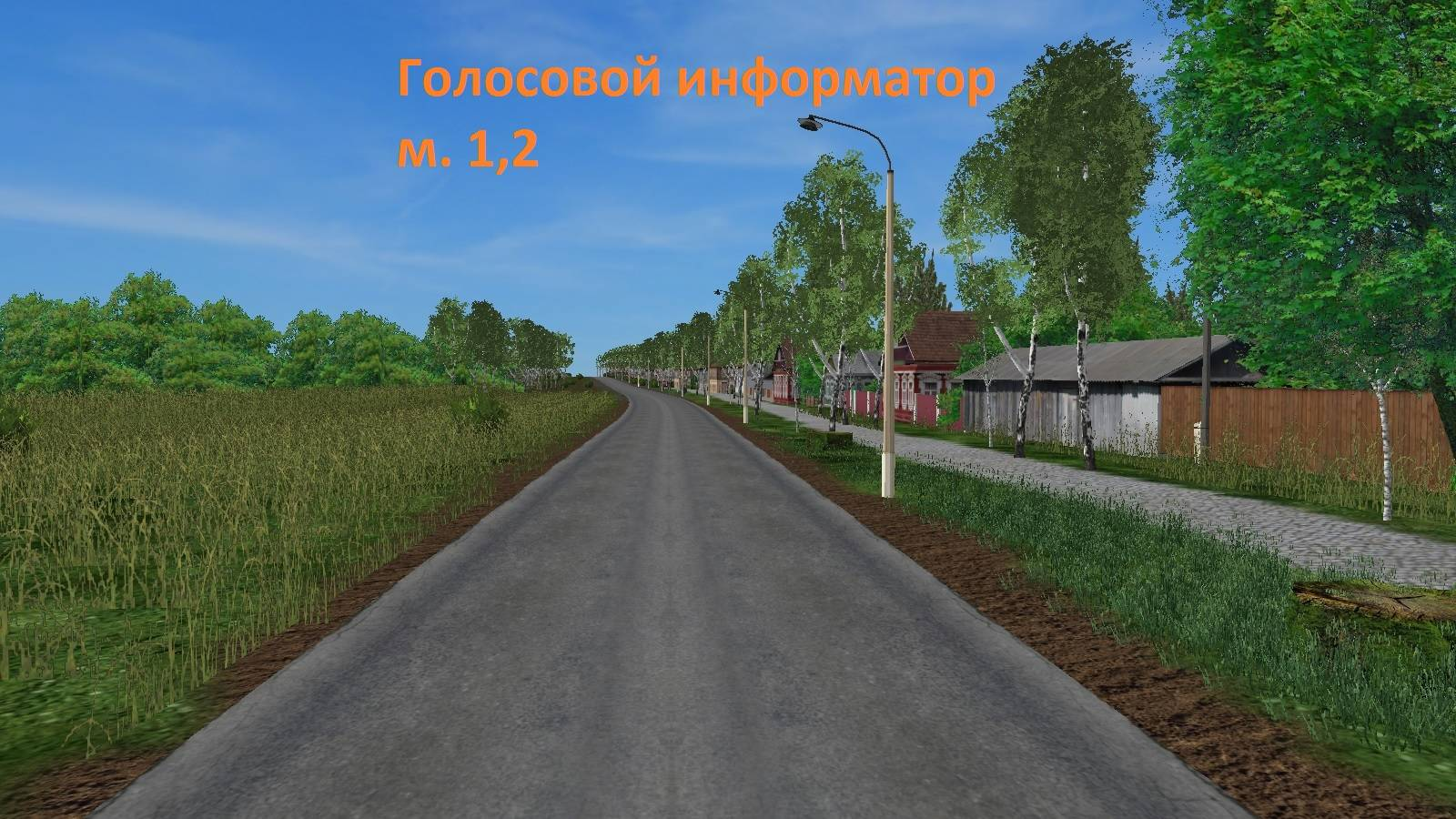 Информатор к карте Cуздаль 2.1