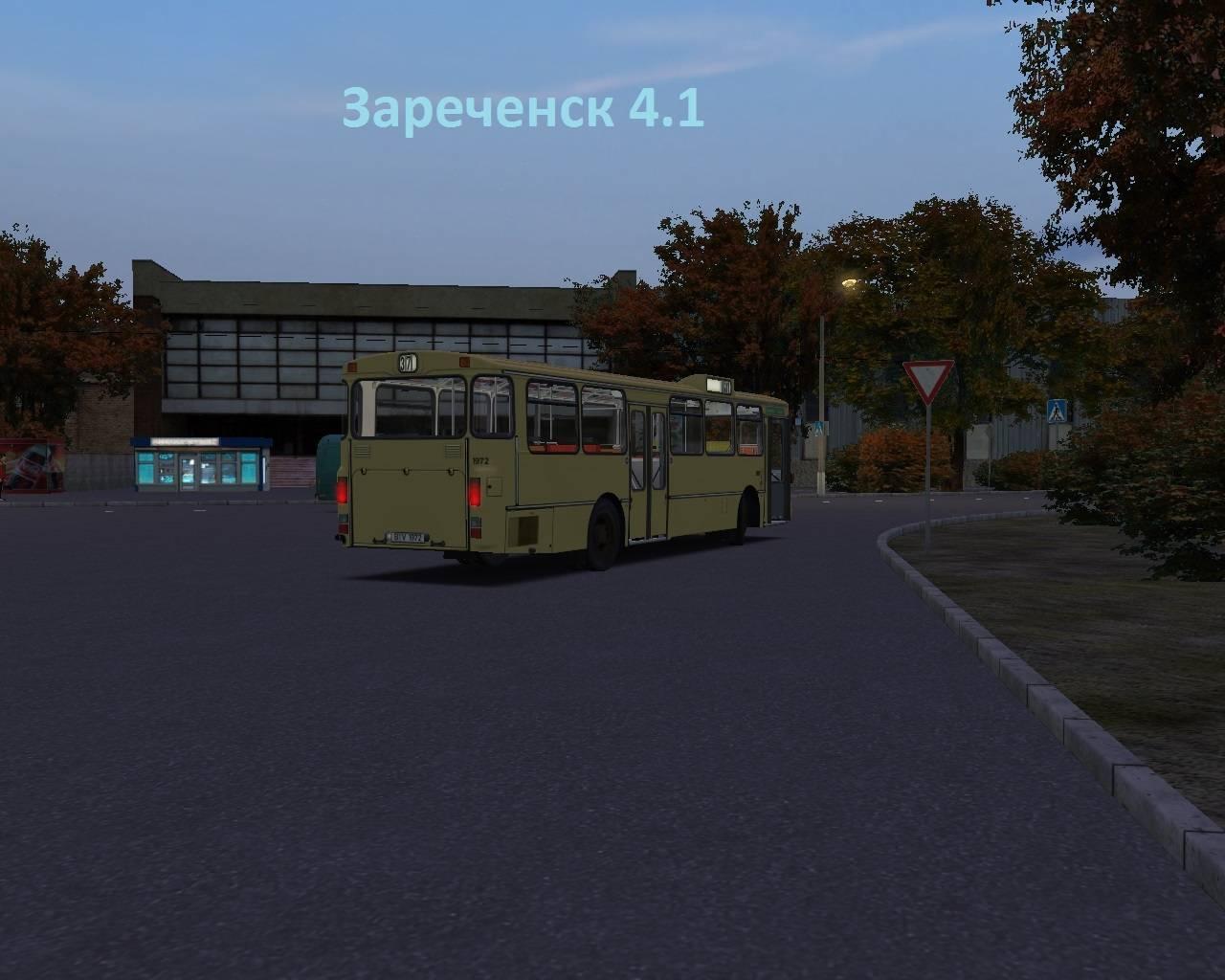 Зареченск 4.1 (одним архивом!)