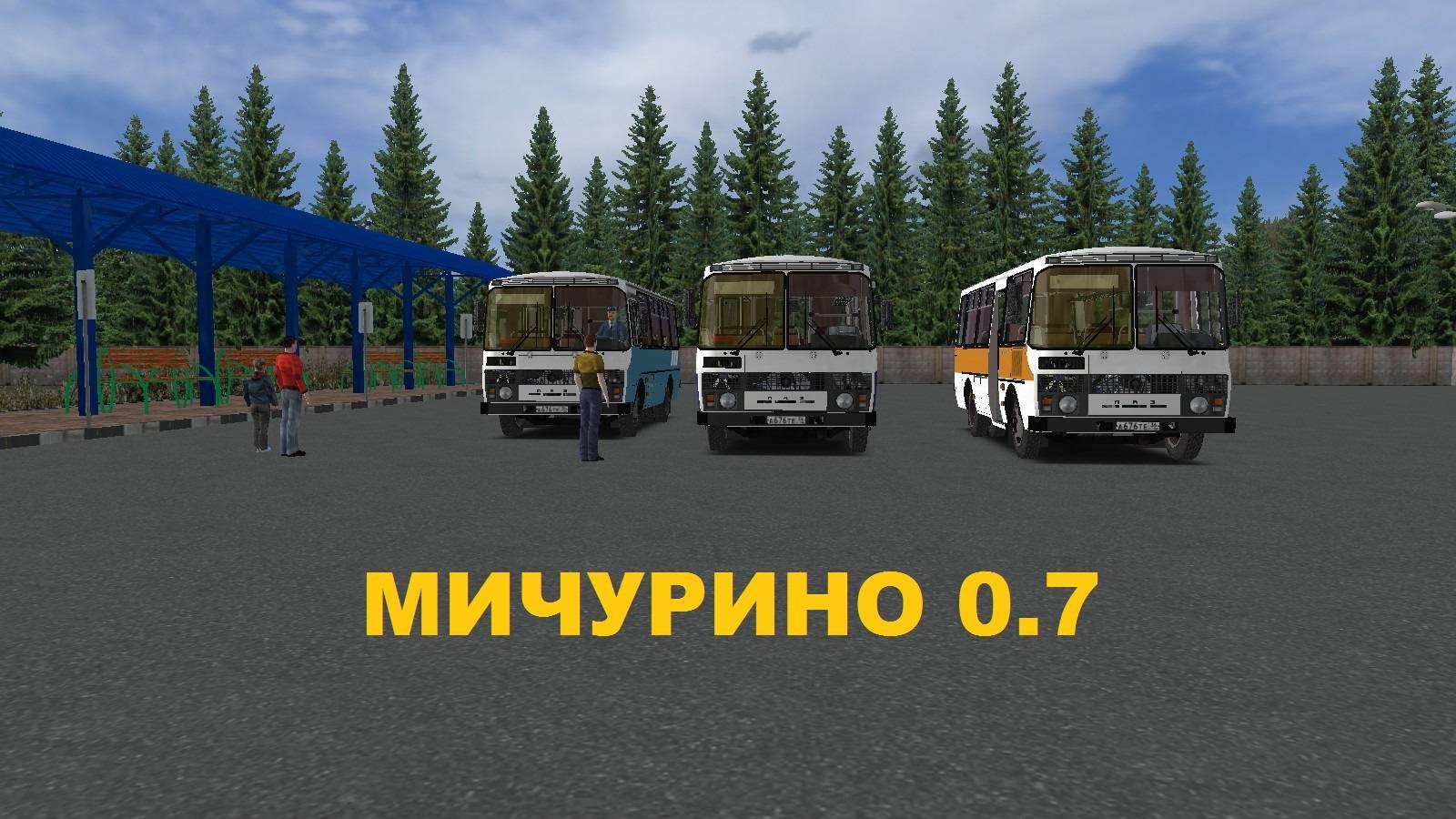 OMSI 2 - Мичурино v 0.7